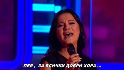 Jana - Sta ce ti pevacica ( Tv Grand 14.10.2020.). bg sub