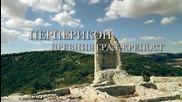 Перперикон - древният град-крепост