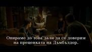 Хари Потър И Нечистокръвният Принц Филмът Част 18 Бг Субтитри