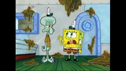 sponge bob Gullible Pants