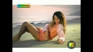 Rihanna - If It`s Lovin That You Want