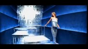 Britney Spears – Born To Make You Happy (+ Бг превод)