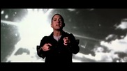 Текст! Eminem ft. Lil Wayne - No Love ( Високо Качество! )