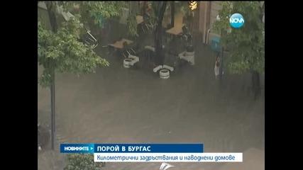 Лодките и домовете на рибарите край Бургас пострадаха от пороите - Новините на Нова