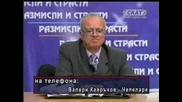 Проф.вучков - Голяма Стабилка Сте
