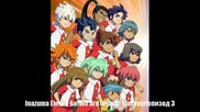 Inazuma Eleven Go!we are together forever!епизод 3