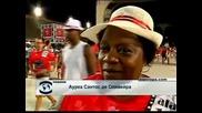 Самбадромът в Рио де Жанейро се изпълни със стотици репетиращи танцьори