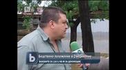 Опасност от интензивни валежи в страната - бедствено положение в Съединение !