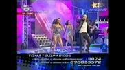 Music Idol - Изпълнението На ТOMA! 19.05.2008