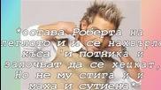 Dulce venganzа - епизод 11