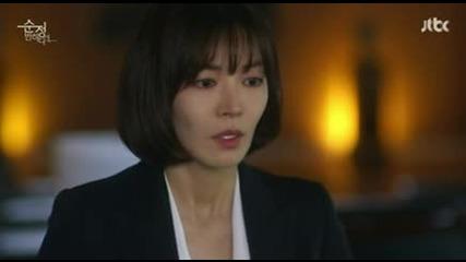 Влюбих се в Сун Чонг - Епизод - 2