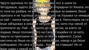 Destiny's Crossroads Season 2 - Кръстопътите на съдбата (sasusaku fan fic) Сезон 2 - Глава 1