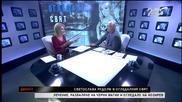 Светослава Рудолф в огледалния свят - ДикOFF (26.10.2014)