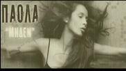 New 2013! Miden - Paola Foka