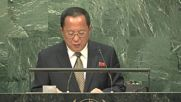 United Nations: Nuclear arms 'righteous self defence measure' - North Korean foreign minister