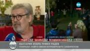 Стефан Данаилов: Правихме, струвахме - победихме