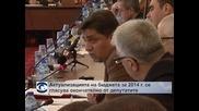 Актуализацията на бюджета за 2014 г. се гласува окончателно от депутатите