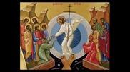☨ Акатист на Възкресение Христово ( Пасхална утреня) Хор на Киевската Духовна Семинария и Академия