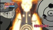 Naruto Shippuden 353 [bgsubs]