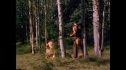 Отвъд Широката Мисури ( Across the wide Missouri 1951 ) - Целия филм