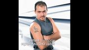 Илия Загоров - Изоставена Любов