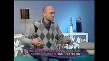 Димитър Божанов-кой е Ключа към следващото ниво 1