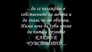 How Does It Feel - Westlife(for you My Love)