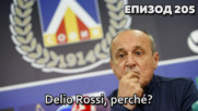 Delio Rossi, perchе́?