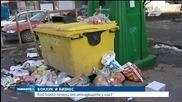 Кой колко печели от отпадъците у нас?
