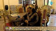 Царицата на румънските вещици Мария Кампина за магиите, които прави - На кафе (17.07.2018)