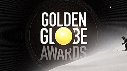 """Церемония по връчване на 77-те награди """"Златен Глобус"""" на 6 януари, 21.00 ч. по KINO NOVA"""