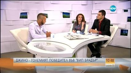 Джино: Засега оставам в България