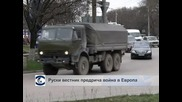 Руски вестник предрича война в Европа