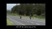 Клипче С Мотори 4