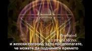 Какво е Уика (wicca). Сатанинско учение. Пентаграм.