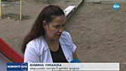 Премахват пясъчниците за игра в Благоевград