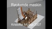 Пушеща машина от Kristoffer Myskja