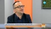 """Август Попов срещу Румен Угрински – един различен """"президентски дебат"""""""