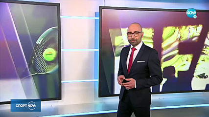 Спортни новини (07.04.2020 - късна емисия)
