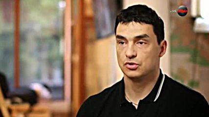 Раждането на една легенда: Пътят на Владо Николов
