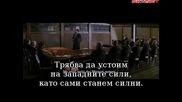 Последният самурай (2003) бг субтитри ( Високо Качество ) Част 5 Филм