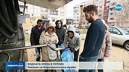Караниколов и Нанков са инспектирали ремонтите по ВиК-мрежата в Перник