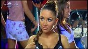 Яница - Така стоят нещата, 2005