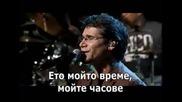 J. A. Romero - Aqui Estoy - български субтитри