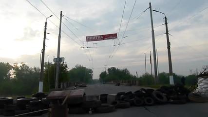 Славянск 02 май 2014, 06 часа, На моста
