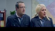 Полицаите от края на града - Епизод 16