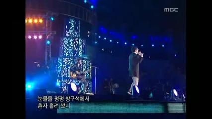 Kim Hyun-joong & Top - Rise and Fall