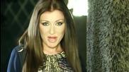 Славена - Точно ти (official Video-2013)