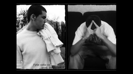 Spite ft. 1st Entry - Губя себе си [ 2011 ]