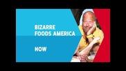 Странни храни в Америка: Сиатъл ( Бг Аудио )